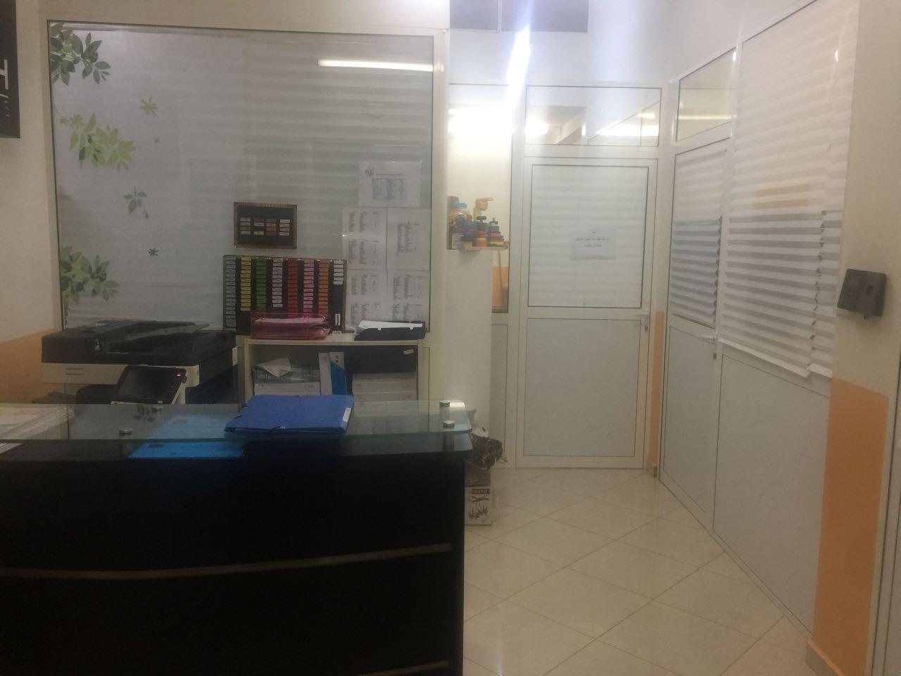Accueil Centre Al Islah