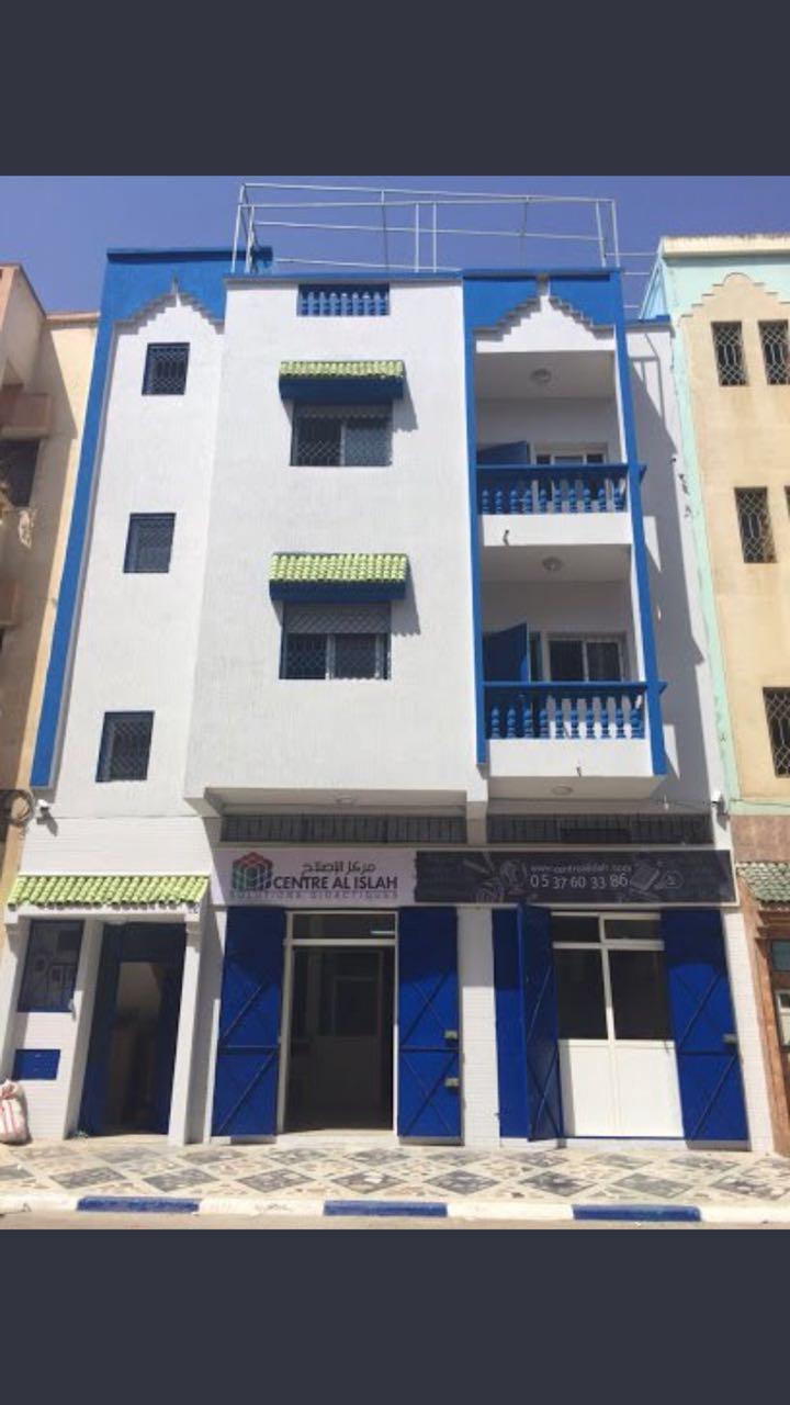 Centre Al Islah 1