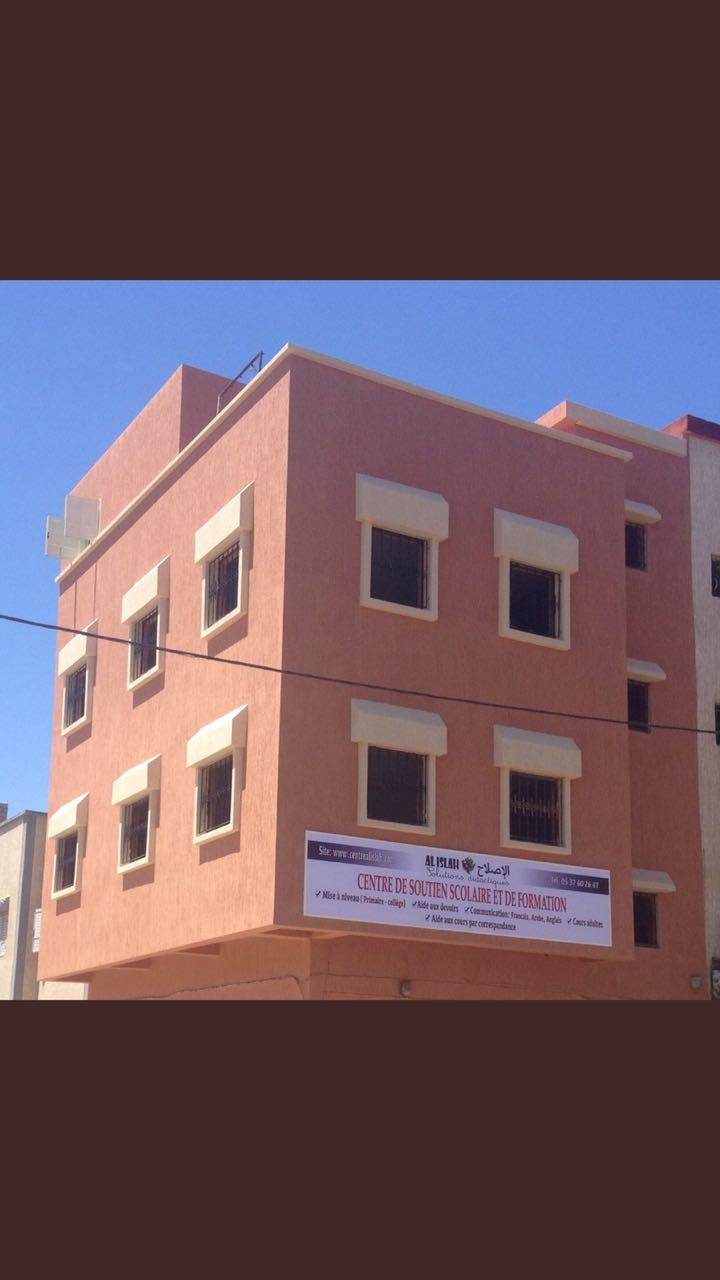 Centre Al Islah 2