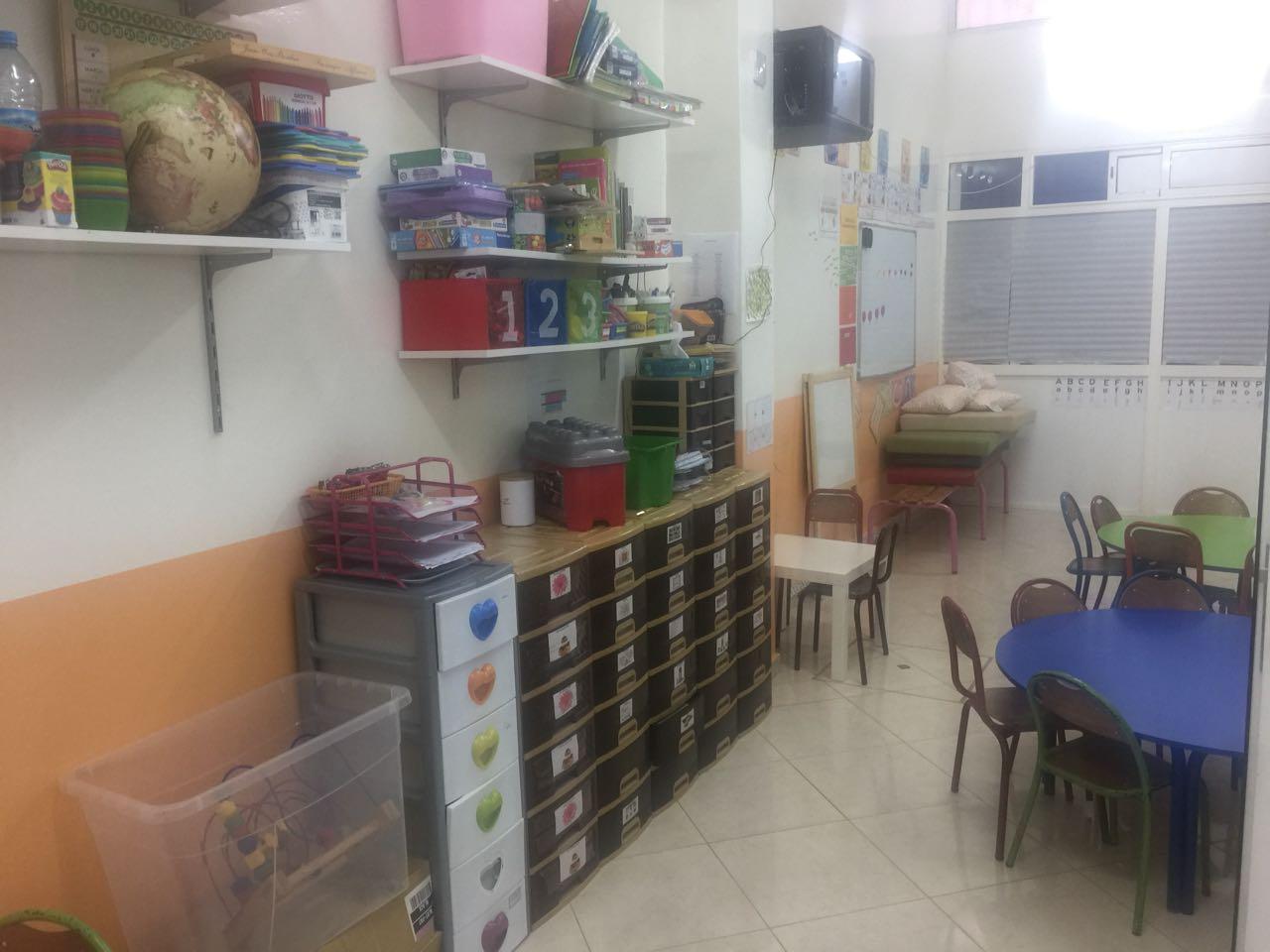 Classe Centre Al Islah 3