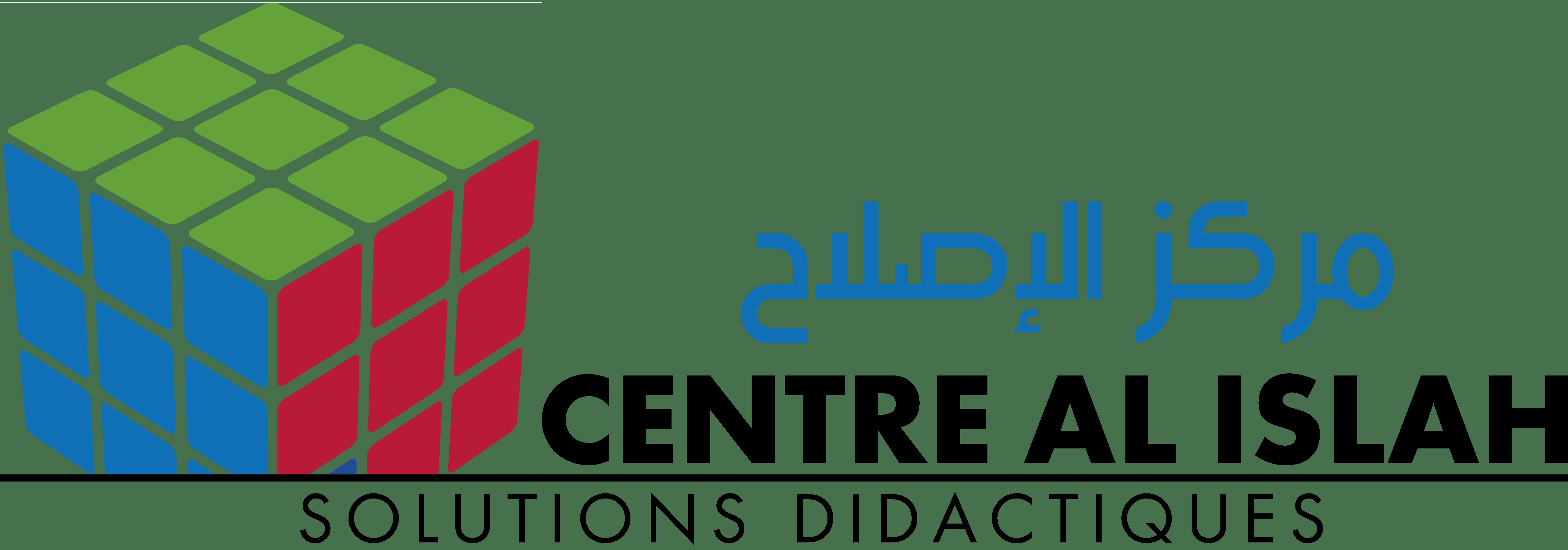 Centre Al Islah